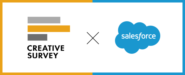 CREATIVE SURVEY for Salesforceとは